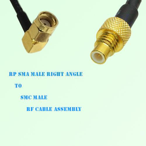 RP SMA Male Right Angle to SMC Male RF Cable Assembly