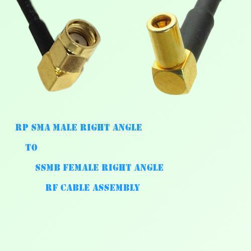 RP SMA Male Right Angle to SSMB Female Right Angle RF Cable Assembly