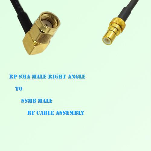 RP SMA Male Right Angle to SSMB Male RF Cable Assembly