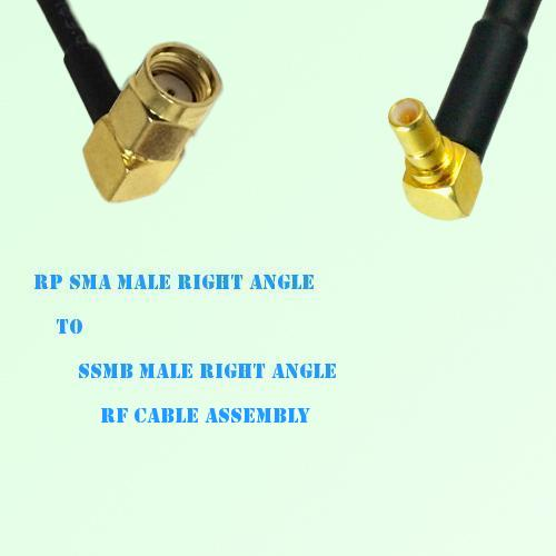 RP SMA Male Right Angle to SSMB Male Right Angle RF Cable Assembly