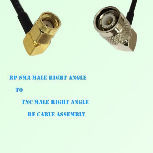 RP SMA Male Right Angle to TNC Male Right Angle RF Cable Assembly