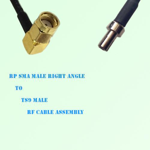 RP SMA Male Right Angle to TS9 Male RF Cable Assembly