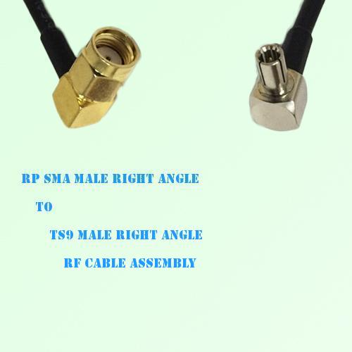RP SMA Male Right Angle to TS9 Male Right Angle RF Cable Assembly