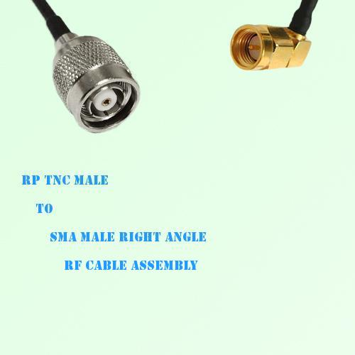 RP TNC Male to SMA Male Right Angle RF Cable Assembly