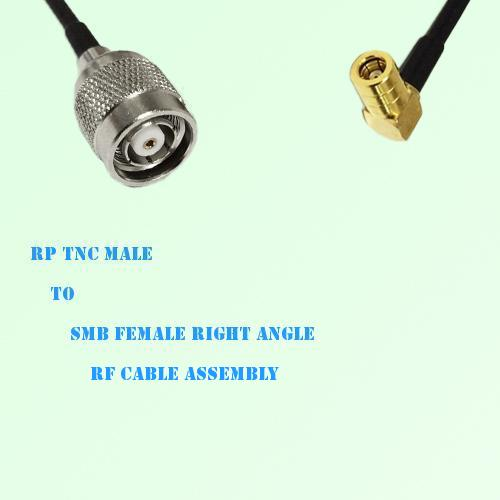 RP TNC Male to SMB Female Right Angle RF Cable Assembly