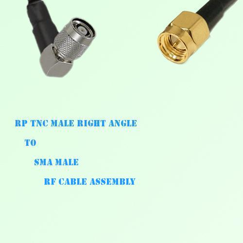 RP TNC Male Right Angle to SMA Male RF Cable Assembly