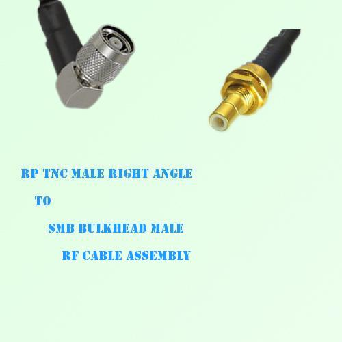 RP TNC Male Right Angle to SMB Bulkhead Male RF Cable Assembly