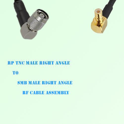 RP TNC Male Right Angle to SMB Male Right Angle RF Cable Assembly