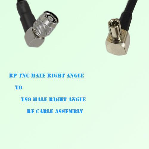 RP TNC Male Right Angle to TS9 Male Right Angle RF Cable Assembly
