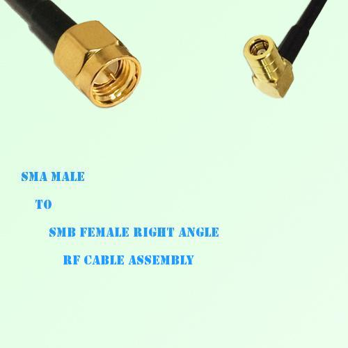SMA Male to SMB Female Right Angle RF Cable Assembly
