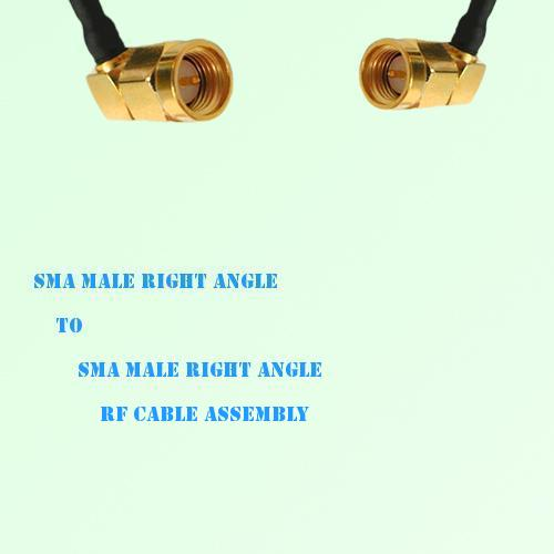SMA Male Right Angle to SMA Male Right Angle RF Cable Assembly