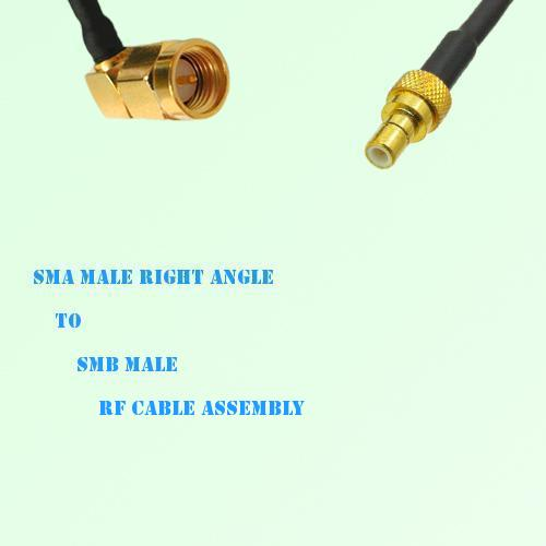 SMA Male Right Angle to SMB Male RF Cable Assembly