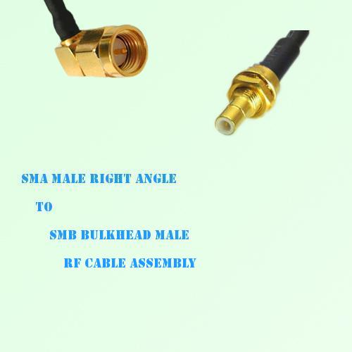 SMA Male Right Angle to SMB Bulkhead Male RF Cable Assembly