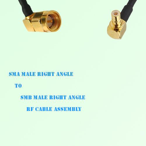 SMA Male Right Angle to SMB Male Right Angle RF Cable Assembly