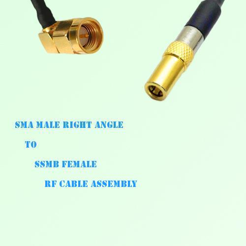 SMA Male Right Angle to SSMB Female RF Cable Assembly
