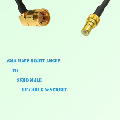 SMA Male Right Angle to SSMB Male RF Cable Assembly