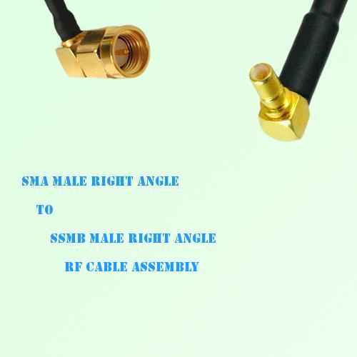 SMA Male Right Angle to SSMB Male Right Angle RF Cable Assembly
