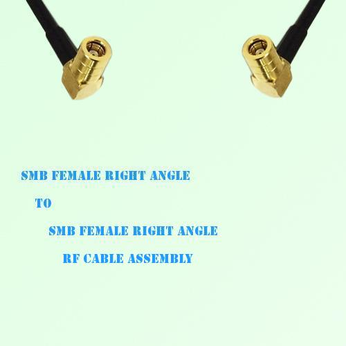 SMB Female Right Angle to SMB Female Right Angle RF Cable Assembly