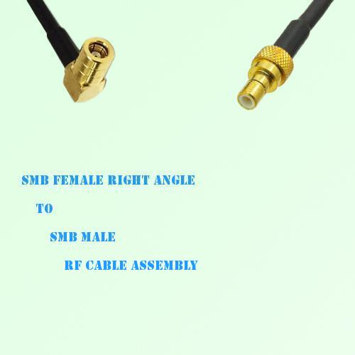 SMB Female Right Angle to SMB Male RF Cable Assembly