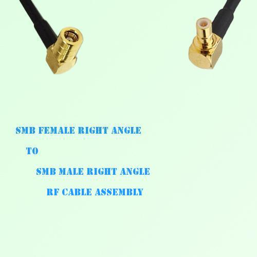 SMB Female Right Angle to SMB Male Right Angle RF Cable Assembly