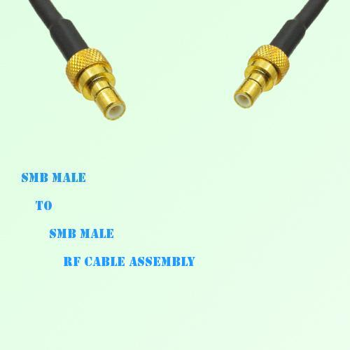 SMB Male to SMB Male RF Cable Assembly