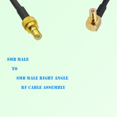 SMB Male to SMB Male Right Angle RF Cable Assembly