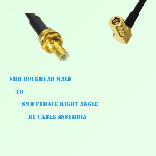 SMB Bulkhead Male to SMB Female Right Angle RF Cable Assembly
