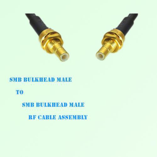 SMB Bulkhead Male to SMB Bulkhead Male RF Cable Assembly
