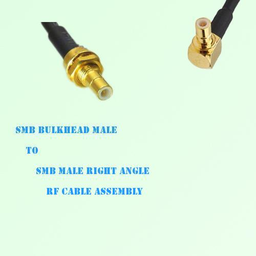 SMB Bulkhead Male to SMB Male Right Angle RF Cable Assembly