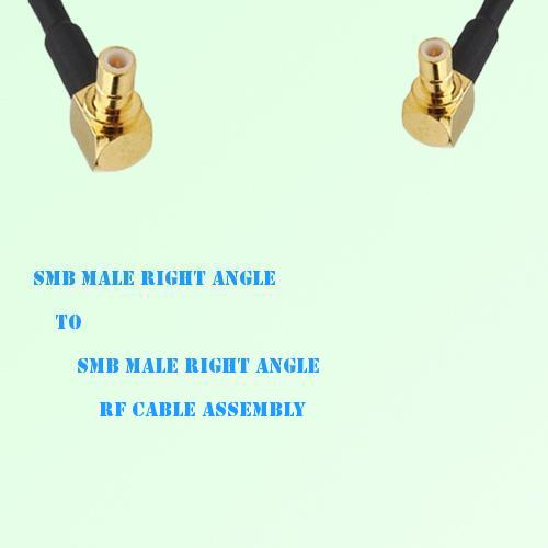 SMB Male Right Angle to SMB Male Right Angle RF Cable Assembly