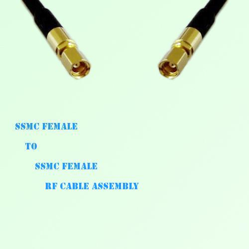 SSMC Female to SSMC Female RF Cable Assembly