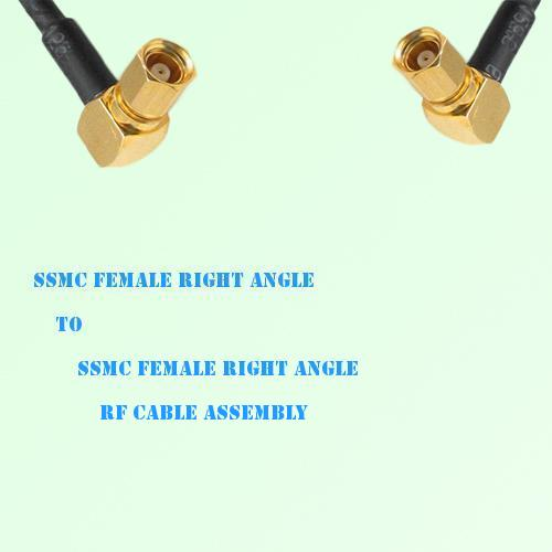 SSMC Female Right Angle to SSMC Female Right Angle RF Cable Assembly