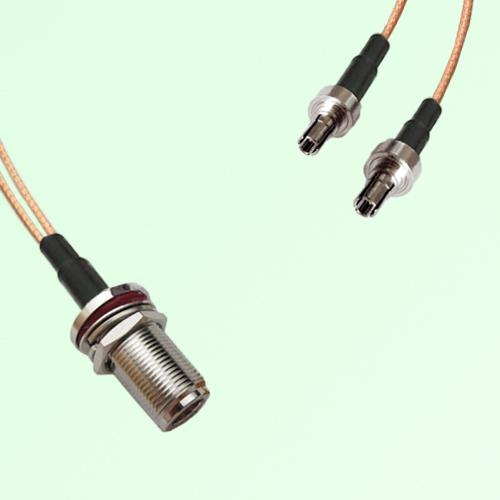 Splitter Y Type Cable N Bulkhead Female to CRC9 Male