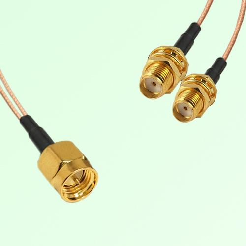 Splitter Y Type Cable SMA Male to SMA Bulkhead Female